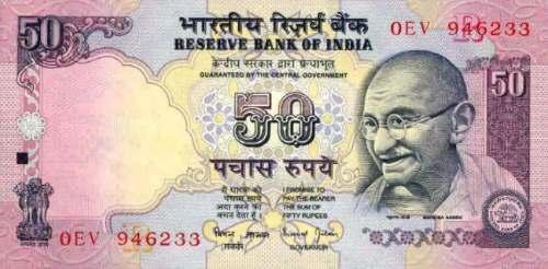 Billete de con la imagen de Gandhi