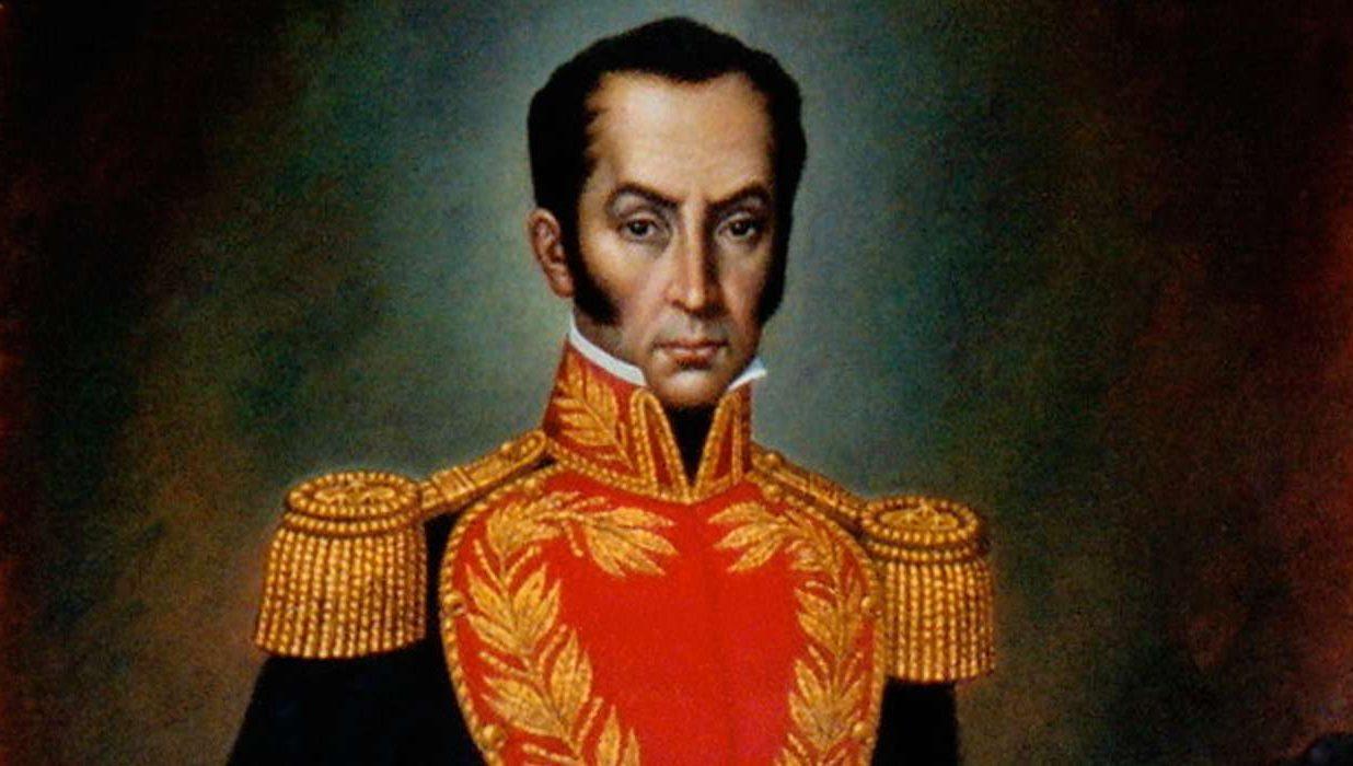 Frases célebres de Simón Bolívar y su biografía