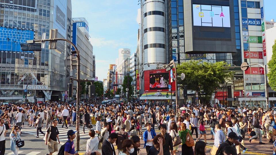 ¿Cual es la ciudad mas poblada del mundo?