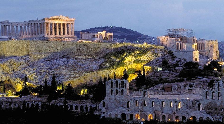 ¿Cual es la capital de Grecia?