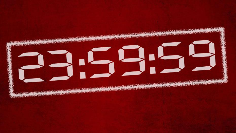¿Cuántos segundos tiene un día?